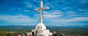 Молитва перед хрестом